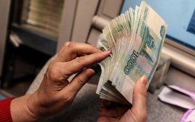 Опрос: 40% россиян не имеют никаких сбережений