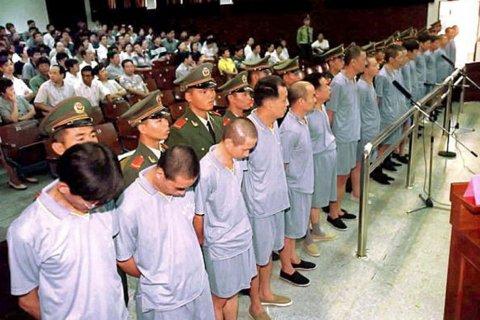 В Китае в течение полугода за коррупцию наказали 210 тысяч чиновников