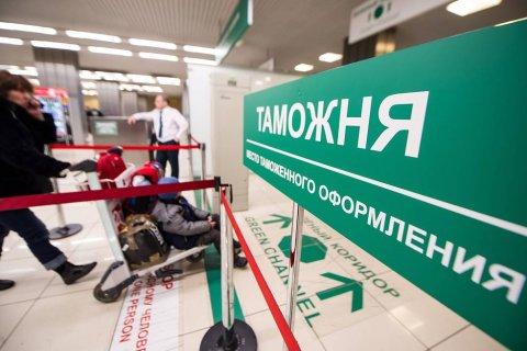 Российская таможня растратила миллиард на гоночные автосимуляторы и оркестр