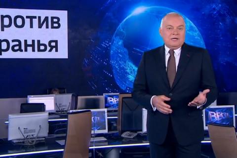 В Крыму изъяли тираж газеты, в которой рассказывалось о доме Дмитрия Киселева за 200 млн рублей