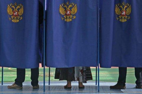 2020. 13 сентября. Единый день голосования. Он-лайн трансляция