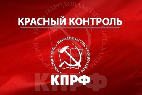 КПРФ подготовила 300 тыс. наблюдателей к предстоящим выборам