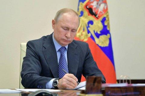 Путин отказался от задачи по вхождению России в пятерку крупнейших экономик мира