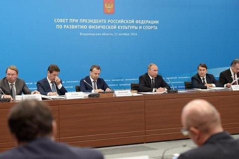 Путин перевел Российскую антидопинговую лабораторию под контроль МГУ