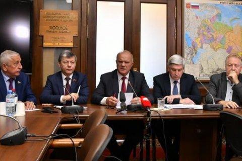 Геннадий Зюганов: Выборы в Приморском крае – это политический Чернобыль!
