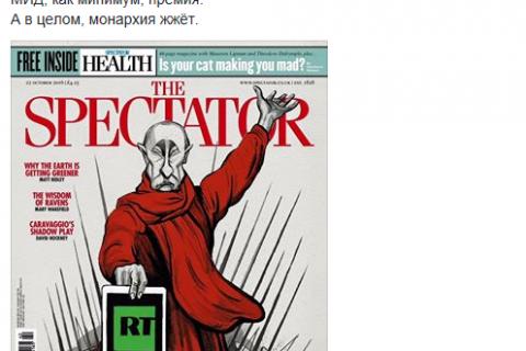 Британский журнал опубликовал коллаж с Путиным в образе Родины-Матери