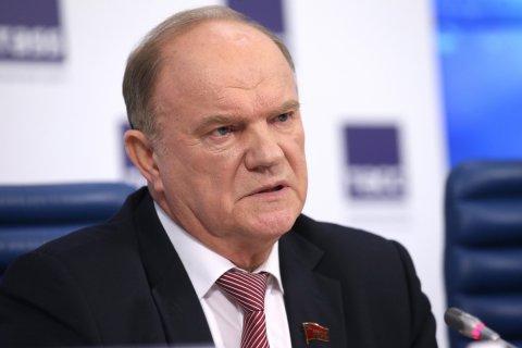 Геннадий Зюганов подтвердил намерения коммунистов запустить расследование «дела Медведева»
