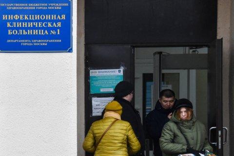«Шанс заразиться здесь выше, чем в Китае». Пациенты рассказали, как в реальности обеспечивается карантин на коронавирус в России