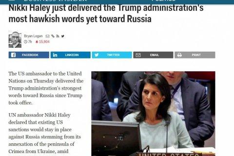 Постпред США в ООН: санкции сохранятся, пока Россия не вернет Крым Украине