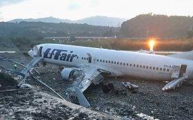Мишустин разрешил сбивать гражданские самолеты, нарушившие границу России