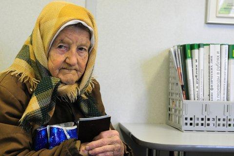 Пенсии россиян в разы меньше, чем у их ровесников на Западе
