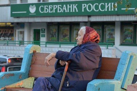 Новости государственной олигархии. «Сбербанк» выплатил правлению 6,3 млрд рублей