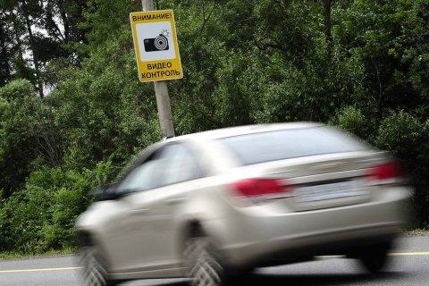 Генпрокурор: В ряде регионов деньги от штрафов с дорожных камер почти полностью забирает бизнес