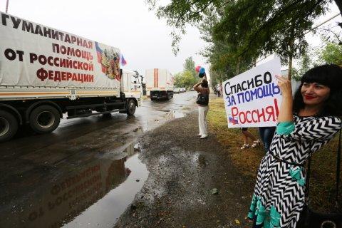 В Донбасс прибыл 67-й гуманитарный конвой МЧС