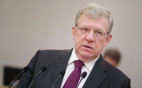 Правительство РФ не исполняет обязательства по обеспечению сирот жильем – Кудрин