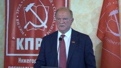 Выступление Г.А.Зюганова на пресс-конференции в Нижнем Новгороде (06.09.2021)