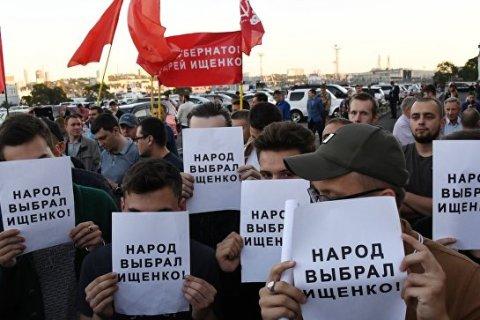 Коммунисты отказались от участия в выборах губернатора Приморья