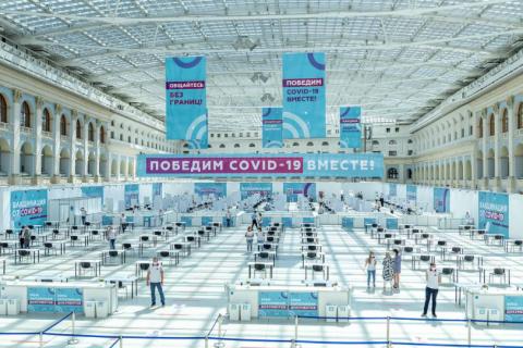 В Москве открыли крупнейший прививочный пункт в России
