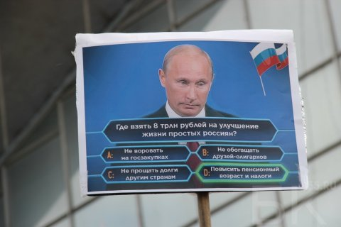 За один день в 30 городах России протестовали против пенсионной реформы. Что об этом сказали на федеральном телевидении? — Ничего