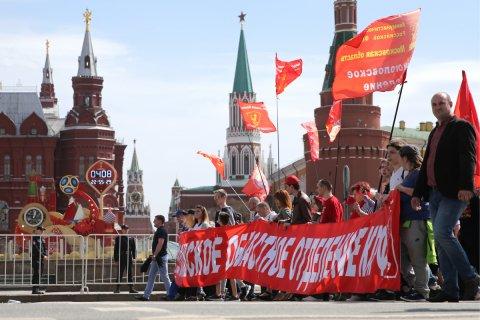 В День международной солидарности трудящихся КПРФ и союзники партии проведут в Москве шествие и митинг