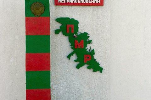 Государственная дума обеспокоена блокадой Приднестровья