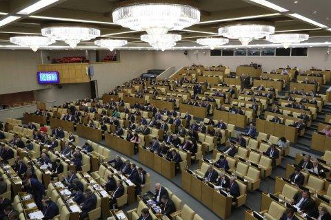 Депутаты и чиновники поехали во Францию учиться как сократить депутатов и чиновников