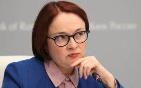 Глава Центрального банка призналась, что ей тоже звонили телефонные мошенники