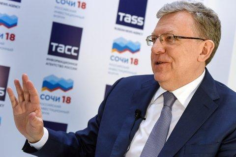 Кудрин заявил о неизбежности повышения пенсионного возраста
