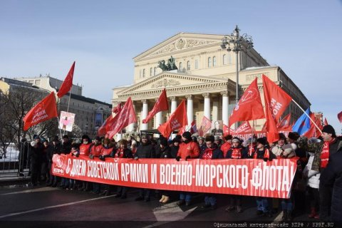 Геннадий Зюганов на митинге в Москве: Уверен, что победа будет за нами