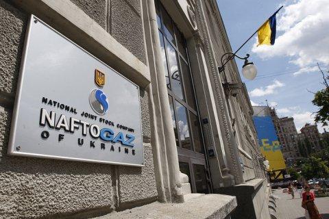 Украина вновь хочет закупать российский газ