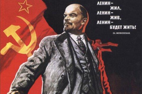 Коммунисты готовятся широко отметить 150-летие со дня рождения Ленина