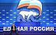Ревенко будет отвечать за креатив «Единой России»
