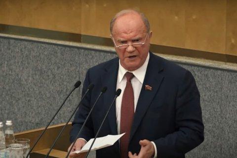 Геннадий Зюганов: Мы за полноценный диалог!