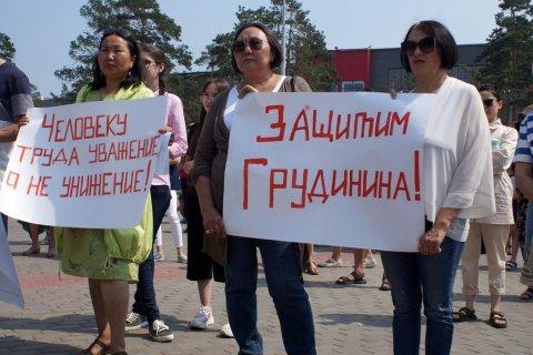 Массовые акции в защиту совхоза имени Ленина прошли по всей России