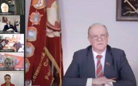 Коммунисты республик СССР выступили за интернационализм и сплоченность