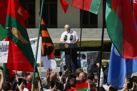 В Минске прошел митинг в поддержку Лукашенко