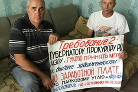 Гуковские шахтеры намерены возобновить голодовку