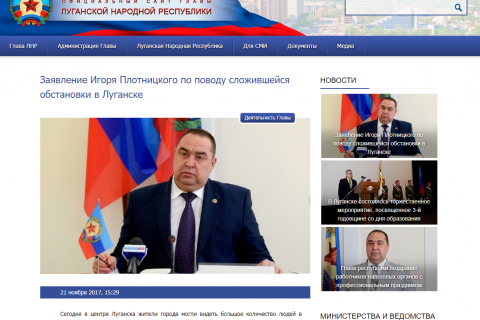 Глава ЛНР обвинил Министра внутренних дел республики в мятеже