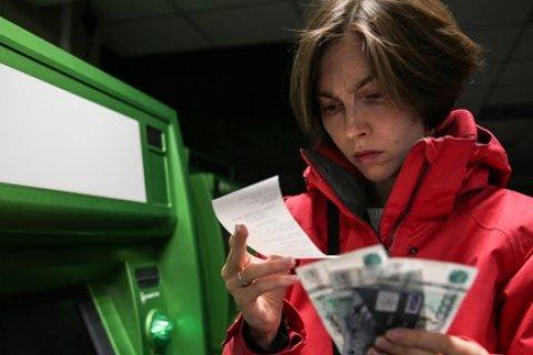 85 процентов россиян недовольны своей зарплатой