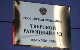 Суд отложил заседание по иску Дерипаски к Зюганову