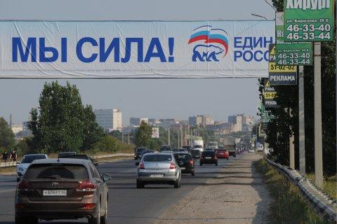 «Причины всех цветных революций — коррумпированная власть». Единороссы приняли закон о трехдневном голосовании. КПРФ проголосовала против