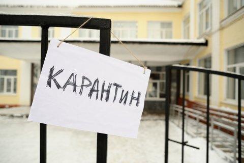 Почти тысяча школ закрыты в России из-за эпидемии гриппа