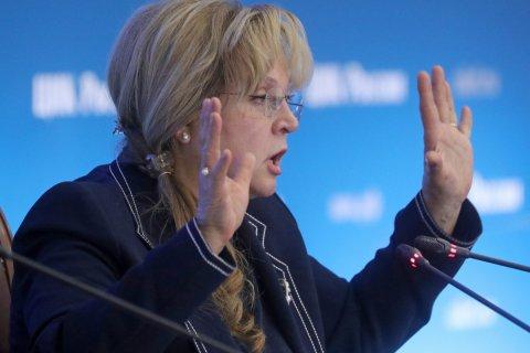 Памфилова пожаловалась на активных наблюдателей от «одной партии»: «Беспрецедентная агрессия и грубость»