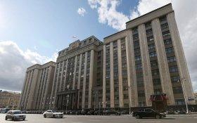 Путин подписал указ о назначении выборов депутатов Госдумы на 19 сентября
