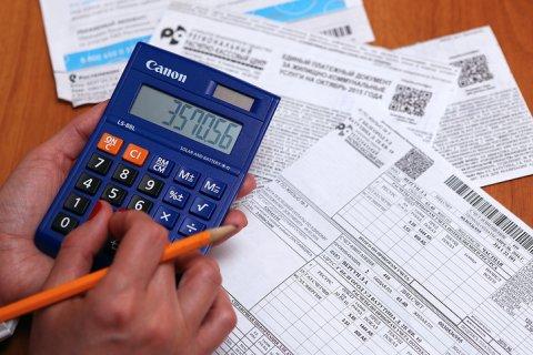 C 1 июля в России вырастут коммунальные платежи