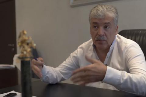 Павел Грудинин в интервью Forbes: «Зло местами побеждает»