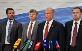 Геннадий Зюганов: Наступает эпоха всеобщего прозрения