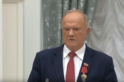 Геннадию Зюганову вручен Орден «За заслуги перед Отечеством» IV степени. «Это наша общая награда!»