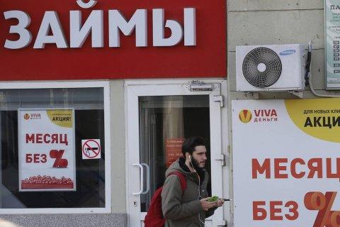 Долги россиян перед банками приблизились к 24 трлн рублей