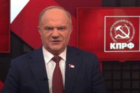 Геннадий Зюганов обратился к участникам Всебелорусского Народного Собрания